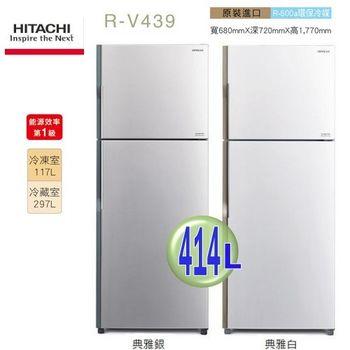 【日立HITACHI 】 RV439 雙門變頻冰箱(414L)