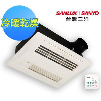 【SANYO 三洋】浴室換氣暖風機(EK-15FH)