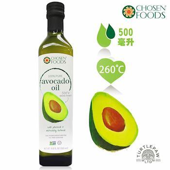 【Chosen Foods】美國原裝進口頂級酪梨油1瓶 (500毫升)