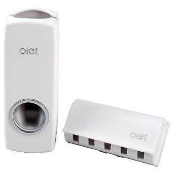 OLET真空擠壓自動擠牙膏器附牙刷掛架(OLET)