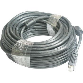高品質VGA訊號Cable連接線 15Pin 公-母 (25M)