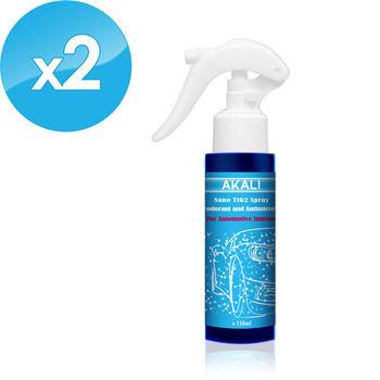 AKALI車易淨 X2入組 奈米光觸媒高效殺菌除臭噴劑(車內用) 100ML