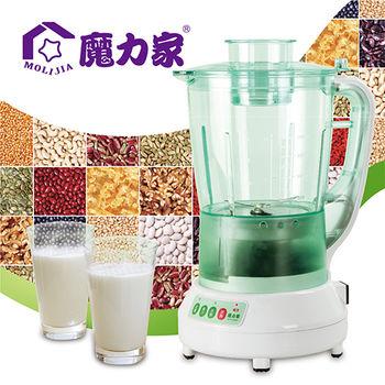 【魔力家】自動煮 養生蔬果豆漿機