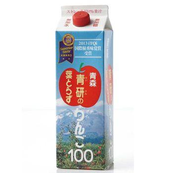 旬採日本青森完熟蘋果汁