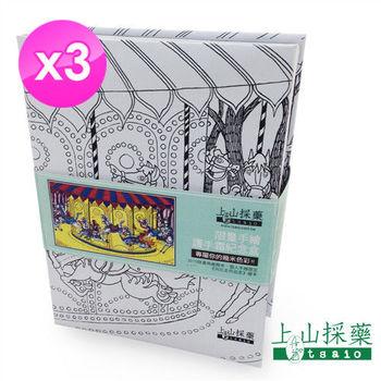 上山採藥  限量幾米手繪護手霜禮盒組(2入*80g/盒)x3盒
