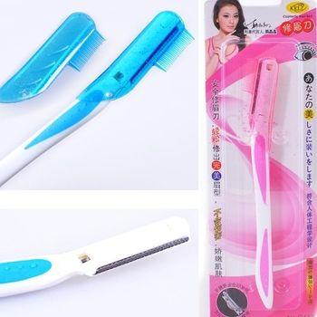 i 美麗-帶梳修眉刀(買一送一)