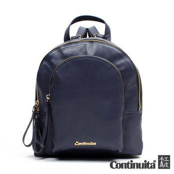 【Continuita 康緹尼】台灣手工真皮包 MIT 典雅大容量後背包 (2色)