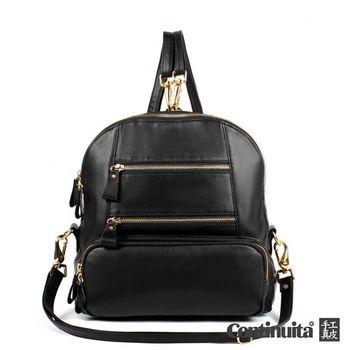 【CONTINUITA 康緹尼】台灣手工真皮包 MIT 多拉鍊袋後背包 (4色)