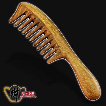 【財神小舖】天然綠檀木梳-長柄+拼接(寬齒)血液循環、滋養頭髮、防止脫髮