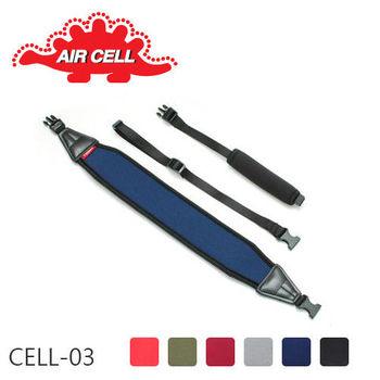 AIR CELL-03 韓國5.5cm顆粒相機背帶(相機專用)