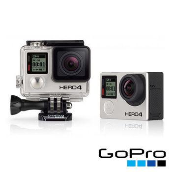 送Sandisk TF 64G U3(90mb)記憶卡+副廠電池~  GoPro Hero4 銀色版 運動攝影機(hero 4,公司貨)