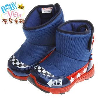 《布布童鞋》DisneyCars閃電麥坤超跑藍賽車款兒童靴(15~20公分)MLP609B