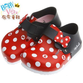 《布布童鞋》Disney迪士尼90週年限定版米妮蝴蝶結歐風氣墊懶人拖鞋(15~20公分)MJK706A