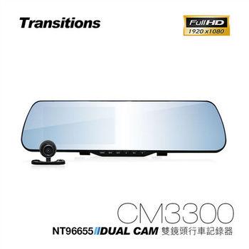 全視線 CM3300 96655 1080P 後視鏡高畫質前後雙鏡頭行車記錄器 (加16G TF卡)