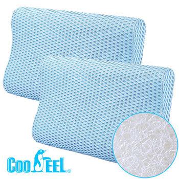 CooFeel 高效透氣可水洗3D纖維立體彈力枕(大)-藍色2入