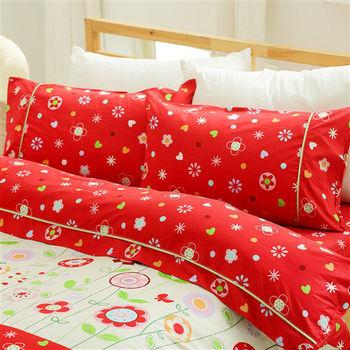 HO KANG 精梳棉雙人加大床包+雙人鋪棉被套組-小時光