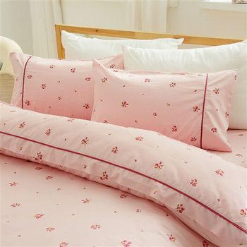 HO KANG 精梳棉雙人加大床包+雙人鋪棉被套組-庭園花香