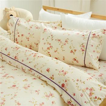 HO KANG 精梳棉雙人加大床包+雙人鋪棉被套組-水芙