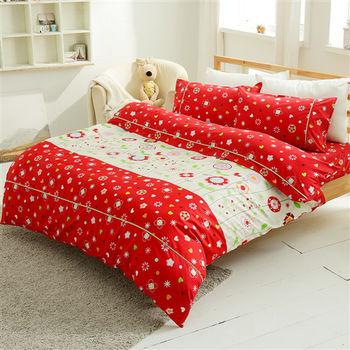 HO KANG 精梳棉雙人加大床包被套組-小時光