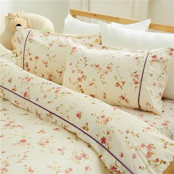 HO KANG 精梳棉雙人床包鋪棉被套組-水芙