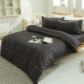 HO KANG 精梳棉單人床包+雙人被套組-簡約黑