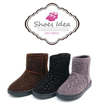 【 cher美鞋】碎鑽亮眼雪靴  (黑  灰2色) 601-125
