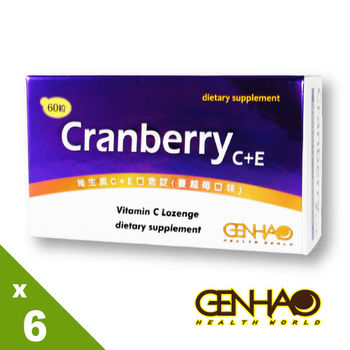 【GENHAO】維生素C+E口含錠 6盒(60粒/盒)