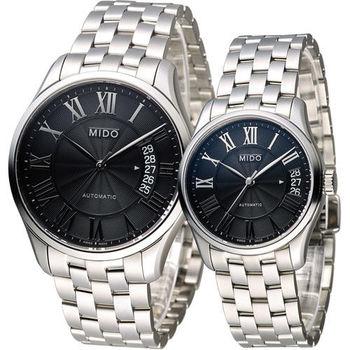美度 MIDO Belluna II 雋永系列羅馬戀人機械對錶 M0244071105300 M0242071105300
