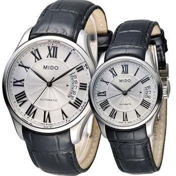 美度 MIDO Belluna II 雋永系列羅馬戀人機械對錶 M0244071603300 M0242071603300