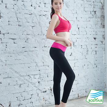 【BODYAIR嚴選】修身顯瘦運動瑜伽褲