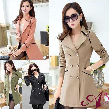 【A3】韓風雙排扣修身長版風衣外套