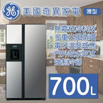 【GE奇異】700L薄型對開門冰箱(PZS23KPDBV黑色鏡面)