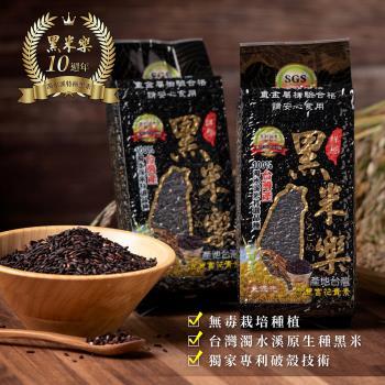 [正宗電視名人推薦]-濁水溪特及黑米樂12包裝 600g/袋 非紫米.糙米.白米