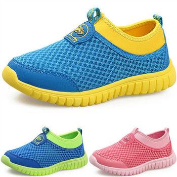 (預購)【Hostingbaby】H9262/9223男童鞋新款潮鞋女童運動鞋子兒童鞋男童網鞋春秋透氣