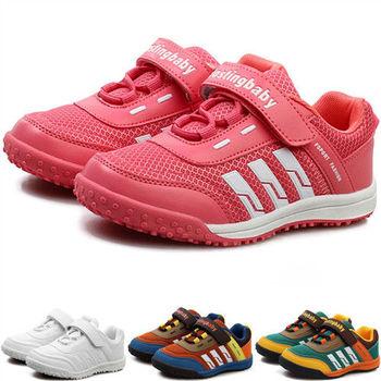 (預購)【Hostingbaby】5562防滑童鞋男童白色運動鞋女童白球鞋秋季學生波鞋兒童鞋子