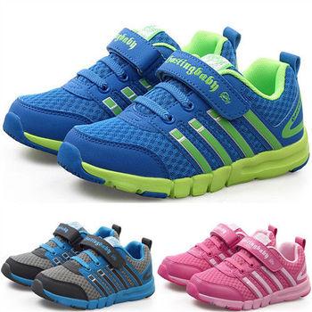 (預購)【Hostingbaby】5362童鞋男童秋鞋新款女童運動鞋網面休閑鞋兒童網鞋秋季