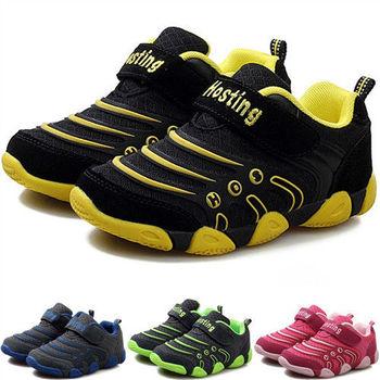 (預購)【Hostingbaby】0562兒童運動鞋真皮女童鞋透氣男童鞋秋款潮鞋網面旅遊鞋