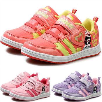 (預購)【Hostingbaby】5162板鞋防滑兒童運動鞋女童鞋春秋新款旅遊波鞋子韓版潮