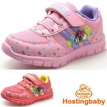 (預購)【Hostingbaby】1023童鞋女童運動鞋春秋新款潮鞋休閑旅遊鞋子網布波鞋