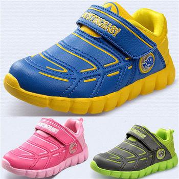 (預購)【Hostingbaby】2023童鞋男童春秋兒童運動鞋女童鞋輕便新款潮鞋休閑旅遊鞋子