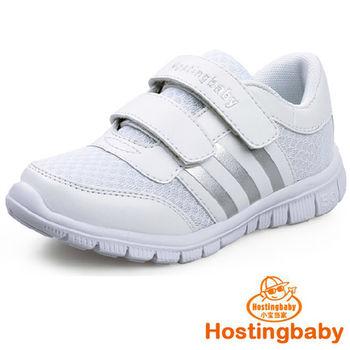 (預購)【Hostingbaby】H2352/H2323童鞋女童學生白波鞋網面白球鞋兒童白色運動鞋男童鞋子秋