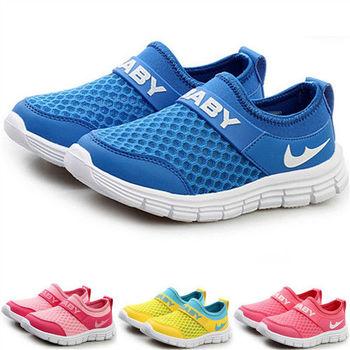 (預購)【Hostingbaby】H3362童鞋春秋女童休閑鞋新款童鞋男童運動鞋子透氣網鞋