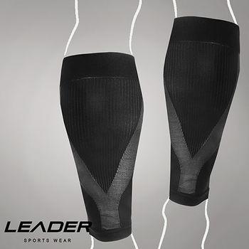 【LEADER】三鐵/跑步/戶外用 V型壓縮小腿套
