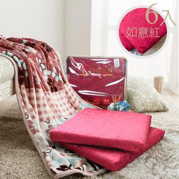 【R.Q.POLO】如意紅 頂級三段式記憶坐墊/實木沙發/和室墊/緹花表布/54X56X6cm(6入)