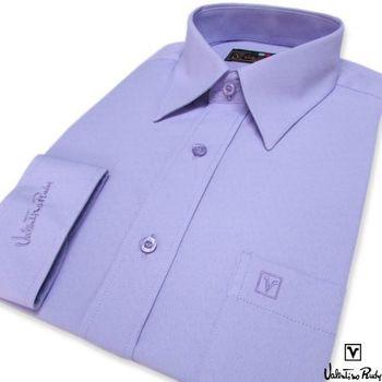 Valentino Rudy范倫鐵諾.路迪 長袖襯衫-紫色(暗釘釦)