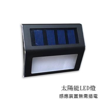 LED 太陽能 無用電 感應照明燈(黑色) 2入組