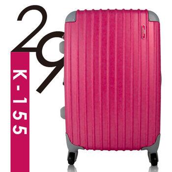Ambassador安貝思德 155王者 29吋 可加大 行李箱 旅行箱(桃紅)