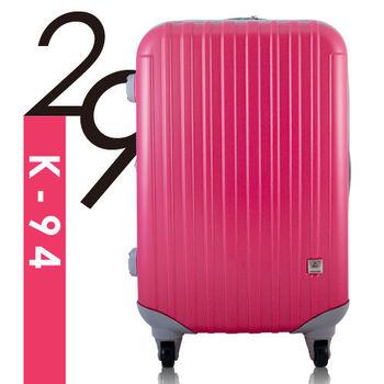 Ambassador安貝思德 K94夢想家 29吋 可加大 行李箱 旅行箱(桃)