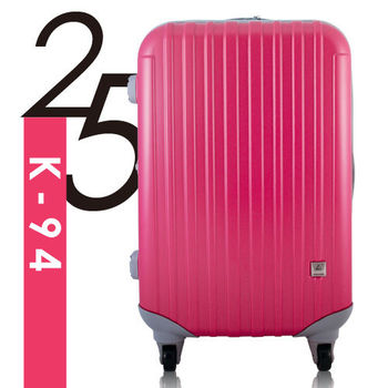 Ambassador安貝思德 K94夢想家 25吋 可加大 行李箱 登機箱(桃)