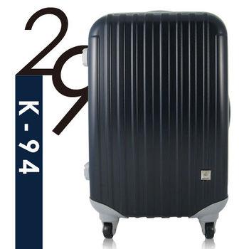 Ambassador安貝思德 K94夢想家 29吋 可加大 行李箱 旅行箱(藍)